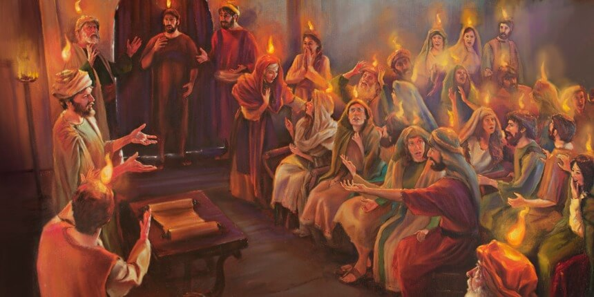 120 in the Upper room on Pentecost